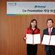 SK케미칼, 한국얀센 치매치료제 '레미닐' 국내판매 전담