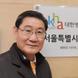 서울시병원회, 김갑식 회장 연임 확정