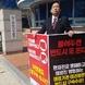 오물투척사건 구속영장 기각에 의협 회장 1인 시위
