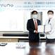서울백병원, ㈜뷰노와 인공지능 의료솔루션 상용화 협약 체결